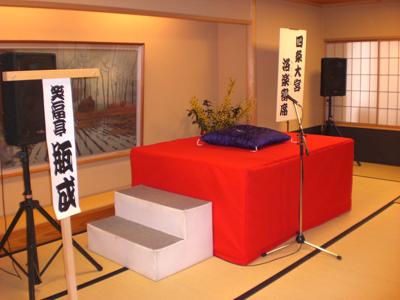 http://www.rentall-web.com/goods/special/rakugodai.jpg